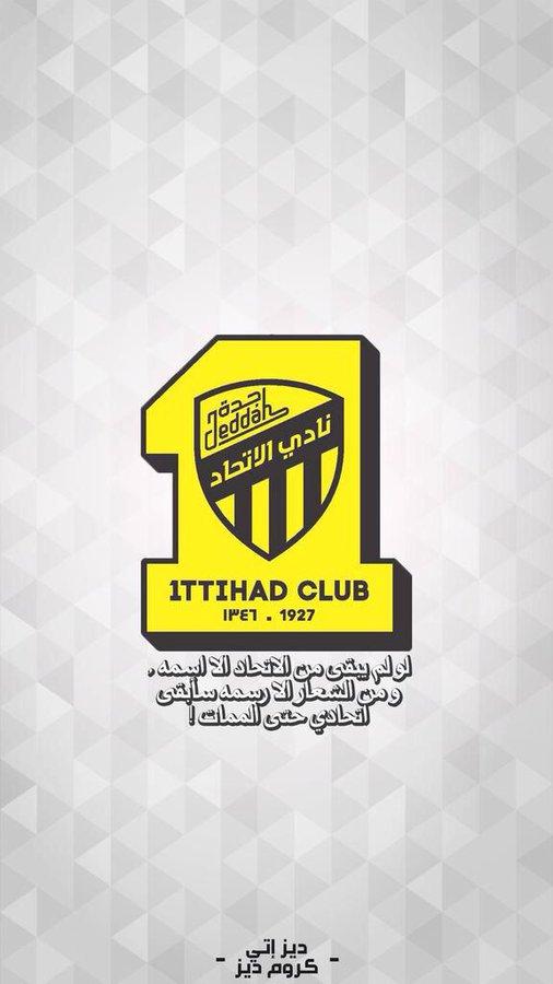 صور نادي الاتحاد السعودي 2020 Ittihad Saudi Photo خلفيات العميد